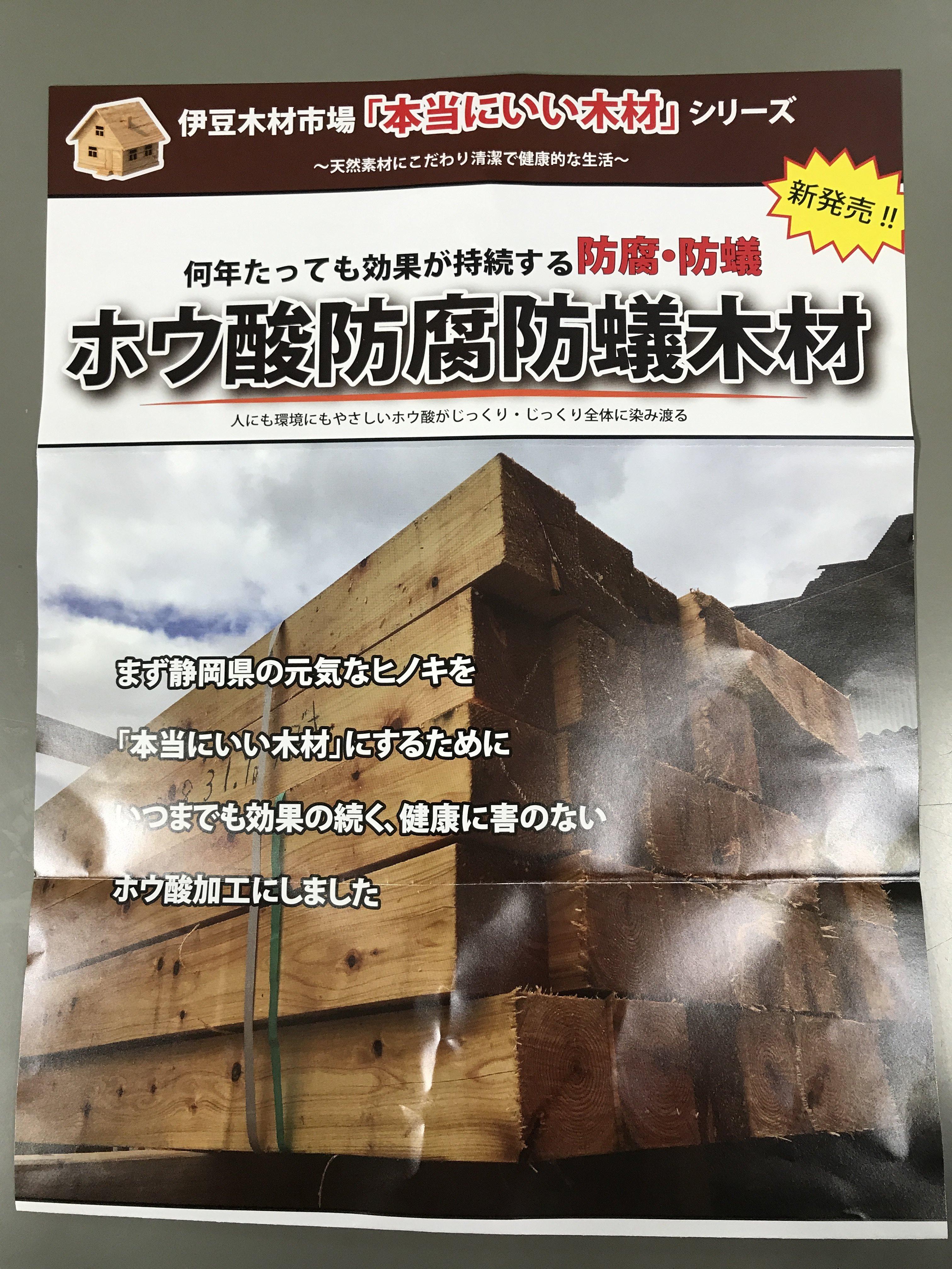 http://www.masakoumuten.com/info/IMG_4705.jpg