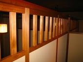 南伊豆町にある旅館の個室食事処が完成しました